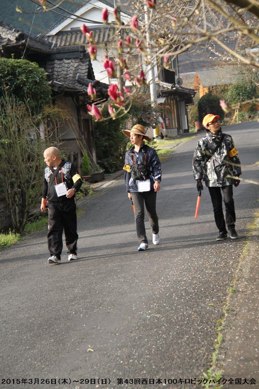 第43回西日本100キロビックハイク全国大会ー3_b0220064_15252761.jpg