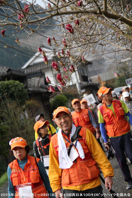 第43回西日本100キロビックハイク全国大会ー3_b0220064_15255362.jpg
