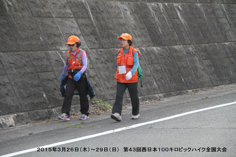 第43回西日本100キロビックハイク全国大会ー3_b0220064_15325884.jpg