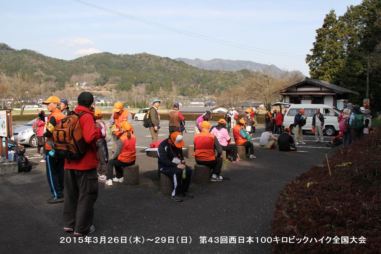 第43回西日本100キロビックハイク全国大会ー3_b0220064_15412287.jpg
