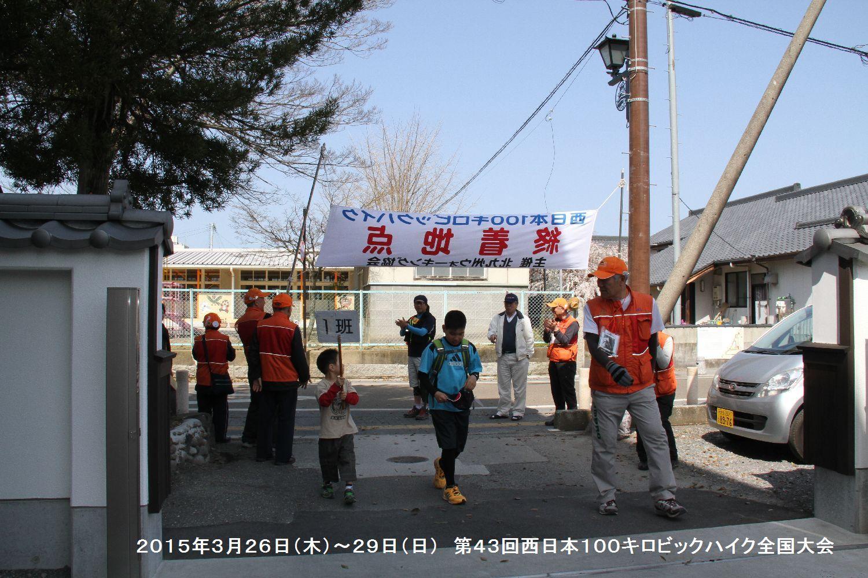 第43回西日本100キロビックハイク全国大会ー3_b0220064_18553726.jpg