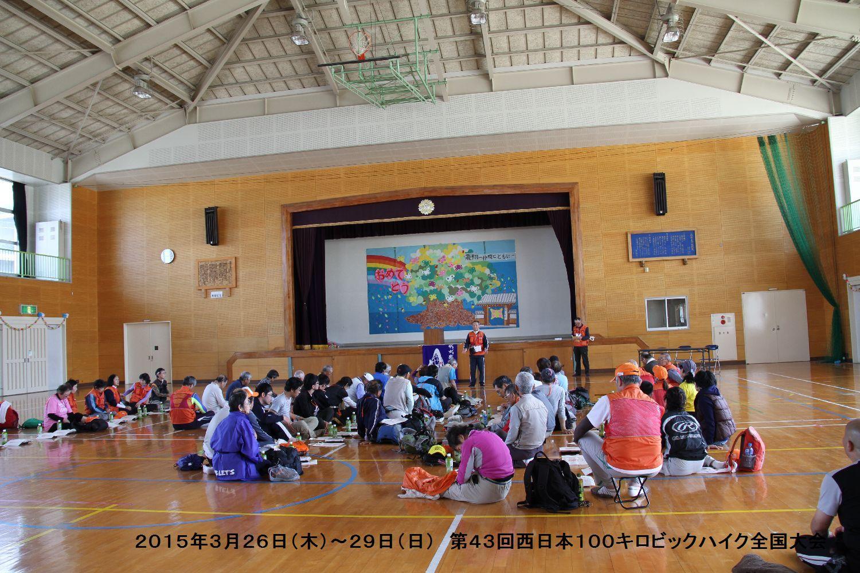第43回西日本100キロビックハイク全国大会ー3_b0220064_19164874.jpg