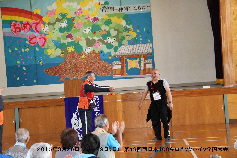 第43回西日本100キロビックハイク全国大会ー3_b0220064_19191241.jpg