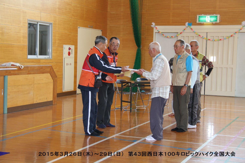 第43回西日本100キロビックハイク全国大会ー3_b0220064_1920521.jpg