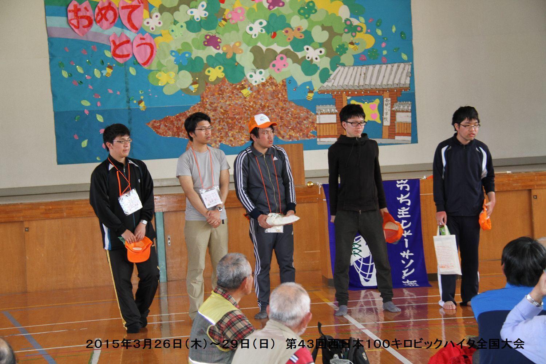 第43回西日本100キロビックハイク全国大会ー3_b0220064_19275672.jpg
