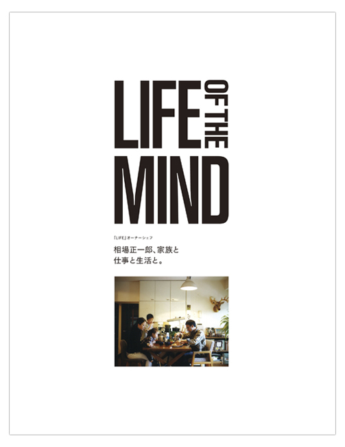 LIFE OF THE MIND_c0154575_20101846.jpg