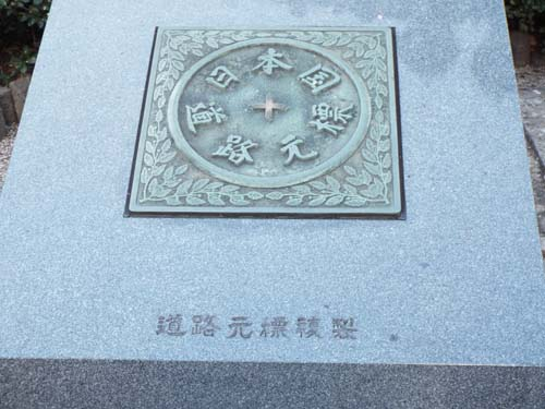 ぐるっとパスNo.15 三井記念美と天理ギャラリーまで見たこと_f0211178_9372672.jpg