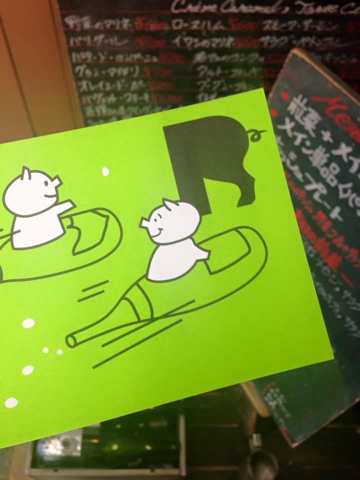 Wine&Bistro Rest@渋谷_b0195783_1084370.jpg