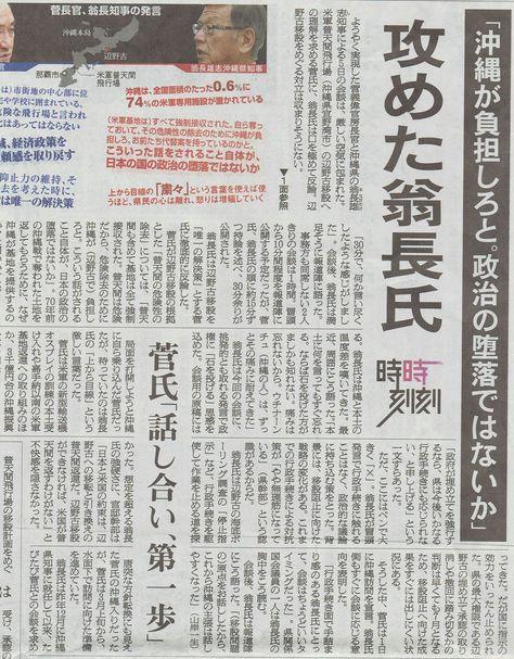 2015年4月6日 乙戸沼公園さくら その9_d0249595_755452.jpg