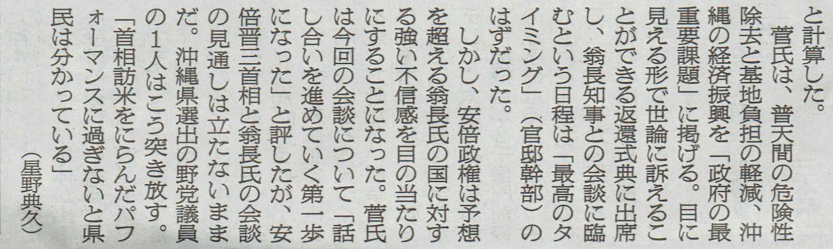 2015年4月6日 乙戸沼公園さくら その9_d0249595_761353.jpg