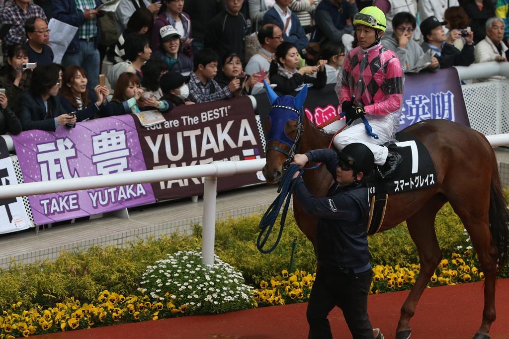 2015年4月5日 産経大阪杯(GⅡ)_f0204898_7542951.jpg