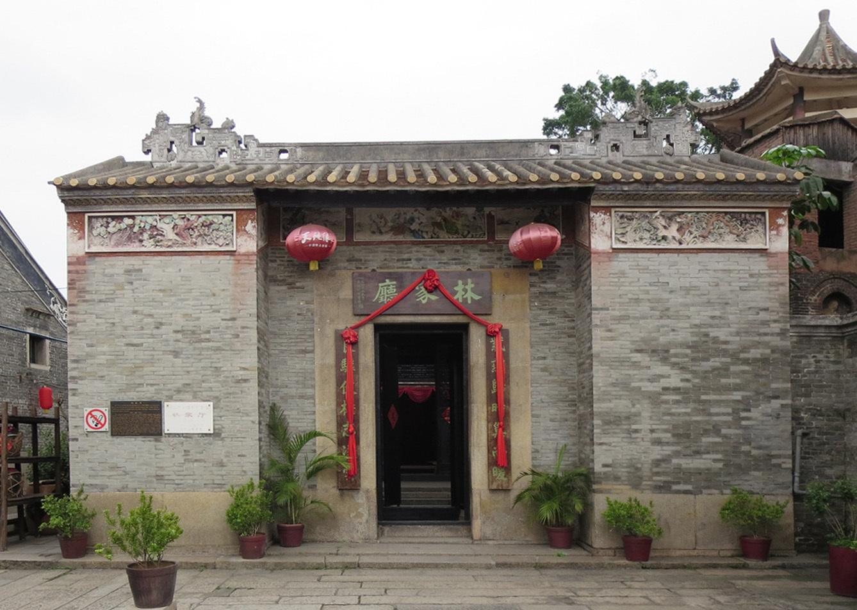 佛山市歴史的建築保存地区 林家_e0054299_15552140.jpg