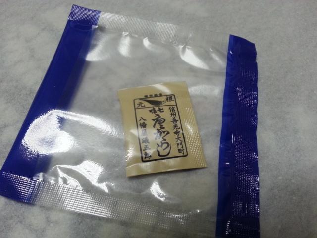松本遠征戦利品 エースコック 信濃では味噌と七味と野沢菜らーめん みそ味 ¥288_b0042308_23214171.jpg