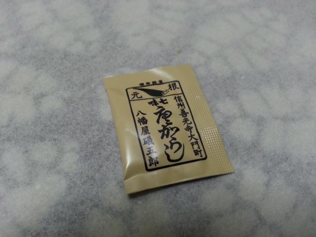 松本遠征戦利品 エースコック 信濃では味噌と七味と野沢菜らーめん みそ味 ¥288_b0042308_23214614.jpg