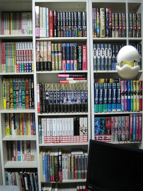 NANJYa?COLLe/12     わたしのマンガ図書館。_e0120614_15303426.jpg