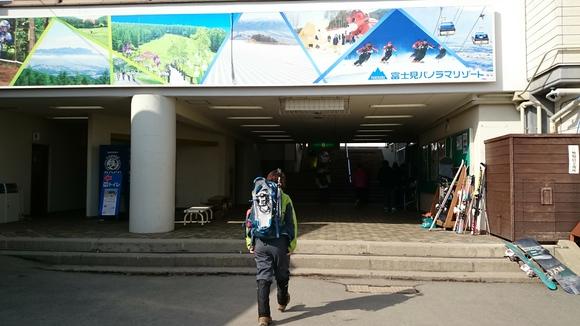 初めてのスノーシューは入笠山~♪_b0093515_22234539.jpg