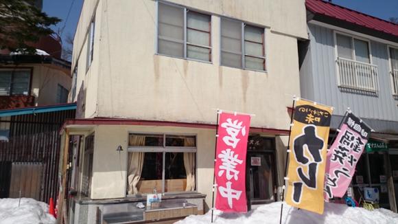 初めてのスノーシューは入笠山~♪_b0093515_22493524.jpg