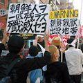 日本人の知能劣化と右翼化 - 価値生産できない無能な貴族社会の結末_c0315619_18495139.jpg
