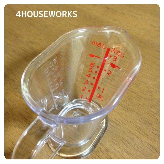 大さじ3まで一度で計量できる!便利でかしこい形の「ミニ計量カップ」