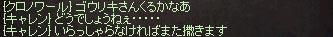 f0015853_024253.jpg
