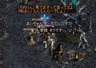 a0201367_2240227.jpg