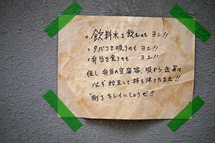f0177368_17260901.jpg