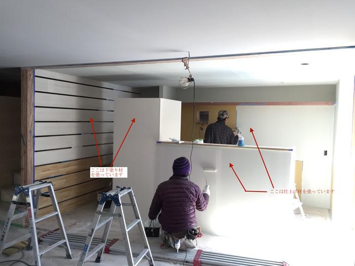 1F塗装工事、2F和紙貼り工事終了_d0332870_21591585.jpg