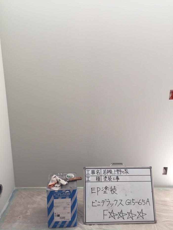 1F塗装工事、2F和紙貼り工事終了_d0332870_2223277.jpg