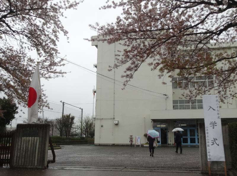 市内中学校入学式_f0059673_20591892.jpg