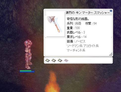 b0095882_20102897.jpg