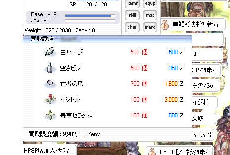 b0095882_20833.jpg
