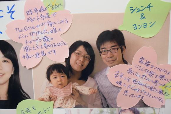 名古屋音楽会のご報告~_d0103296_16175417.jpg