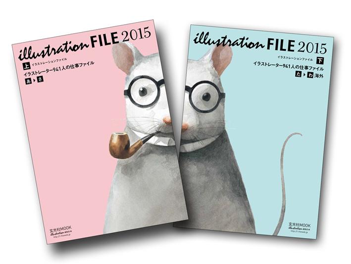 玄光社「イラストレーションファイル2015」に初掲載頂きました。_c0186612_16394461.jpg