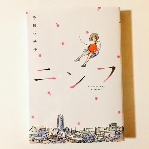「ニンフ」(太田出版)発売_a0026616_23234434.jpg