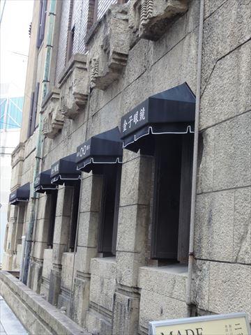 大阪レトロビル ③ 芝川ビルディング_f0034816_1585721.jpg