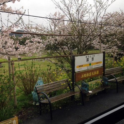 いすみ鉄道に乗りに行ってきました。_a0026127_18131424.jpg