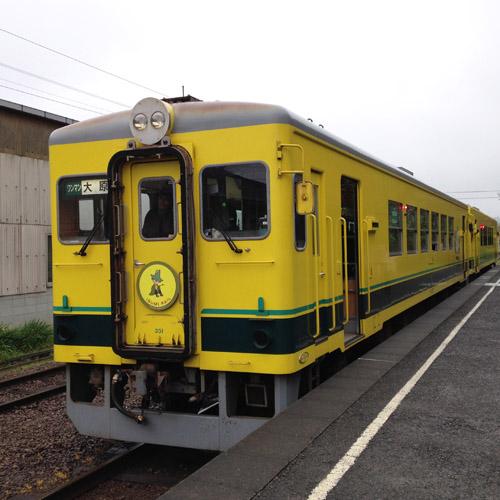 いすみ鉄道に乗りに行ってきました。_a0026127_1813444.jpg