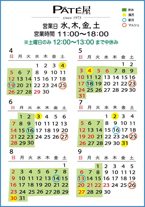 f0206733_14374474.jpg