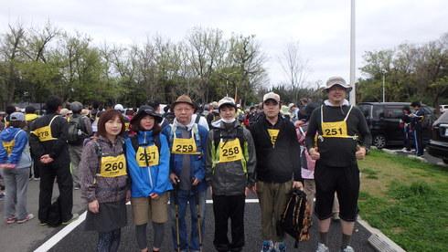 50km歩行大会_d0085634_1614372.jpg