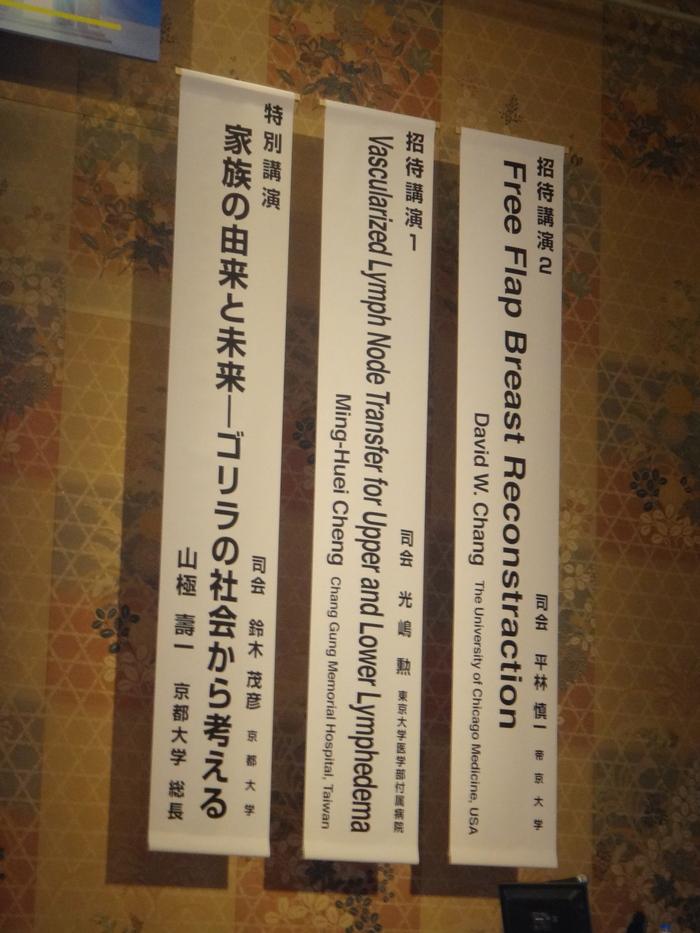 b0084241_22104115.jpg