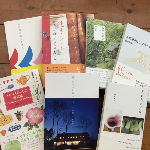 「weekend à la mode - 服と鞄と靴と本 - 」出展者紹介 weekend books。_e0060555_00424852.jpg