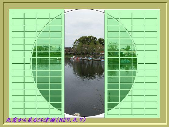a0212557_630406.jpg
