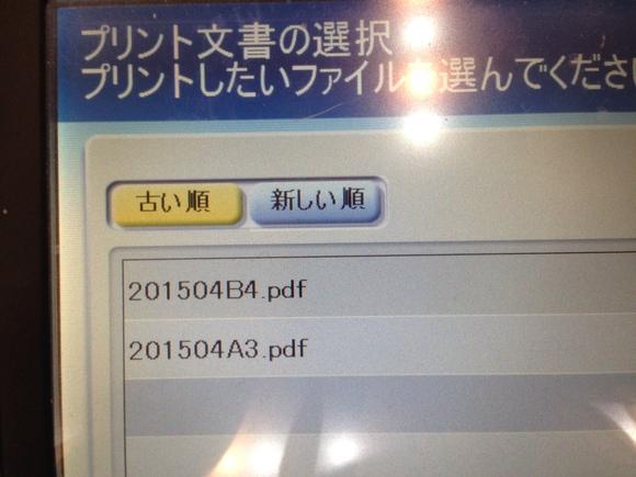 b0284761_22563724.jpg