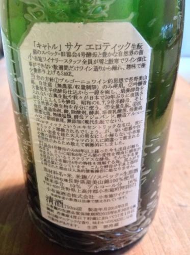 あまた誕生日感謝の「あまたの会 銘酒会〜発酵文化の出合い〜」ご報告_b0153663_00521828.jpg