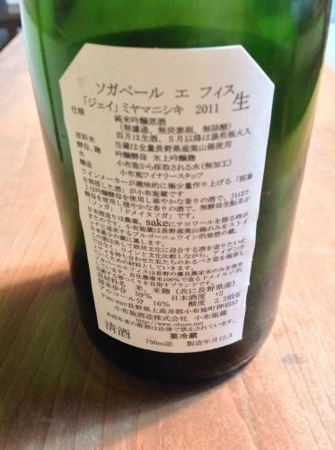 あまた誕生日感謝の「あまたの会 銘酒会〜発酵文化の出合い〜」ご報告_b0153663_01135570.jpg