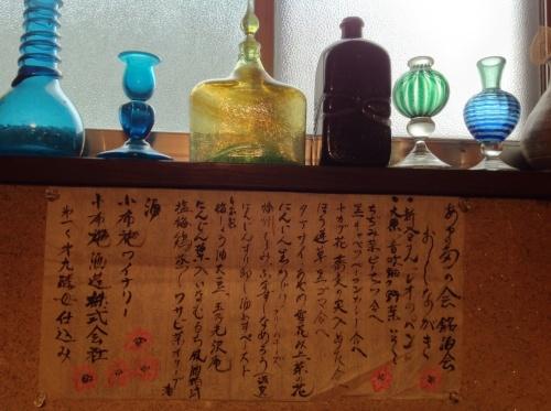 あまた誕生日感謝の「あまたの会 銘酒会〜発酵文化の出合い〜」ご報告_b0153663_01160286.jpg