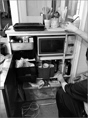 【 家庭とは少し違う、●●の整理収納作業 】_c0199166_1057236.jpg