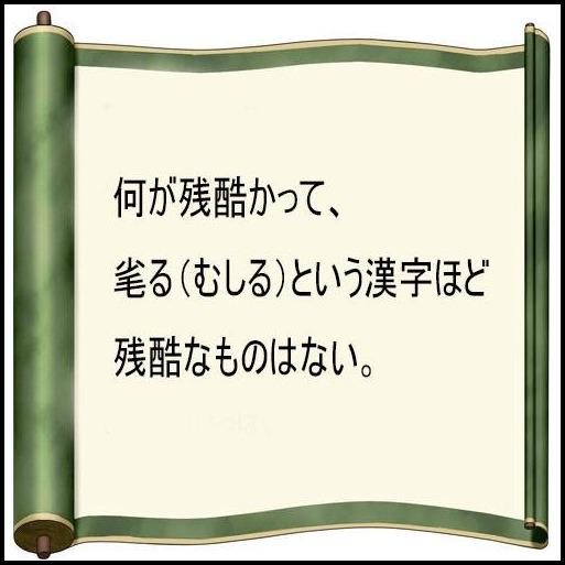 c0084268_16215755.jpg