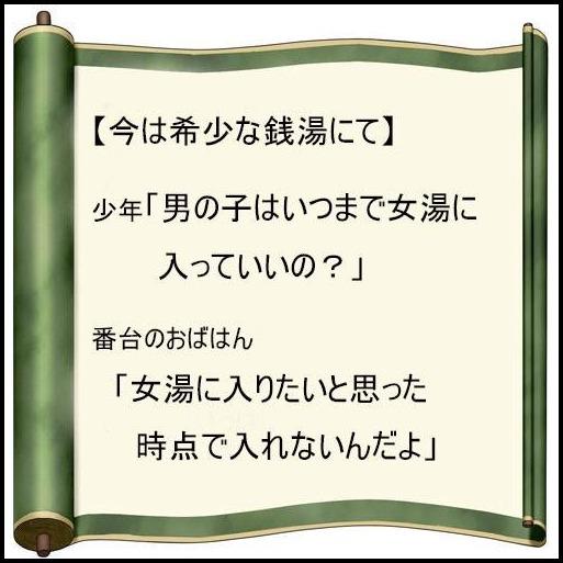 c0084268_16243414.jpg