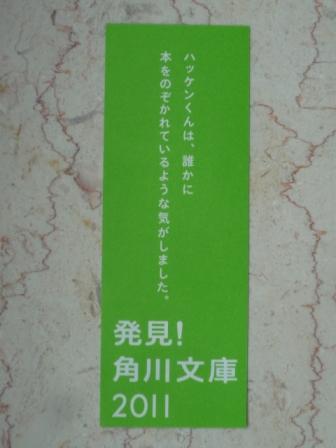 c0076387_6595123.jpg